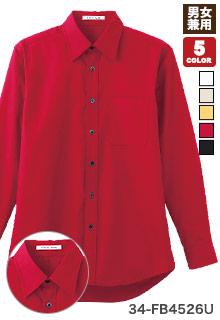 ブロードレギュラーカラー長袖シャツ(34-FB4526U)