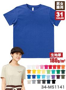 ボンマックスのユーロTシャツ(34-MS1141)の商品画像