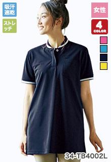 チュニック丈で気になるお尻も隠れる女性用ポロシャツ
