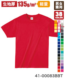 トムスの綿100%Tシャツ(41-00083BBT)の商品画像