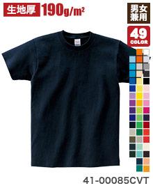 トムスの綿100%Tシャツ(41-00085CVT)の商品画像