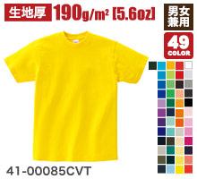 耐久性があり、洗濯してもへたりにくい綿100%のヘビーウェイトTシャツ