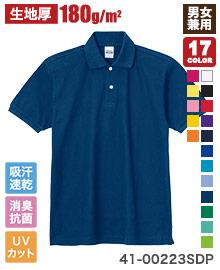 トムスのカノコポロシャツ(41-00223SDP)の商品画像