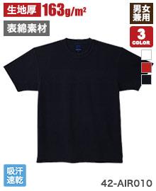 マスダの吸汗速乾Tシャツ(42-AIR010)の商品画像