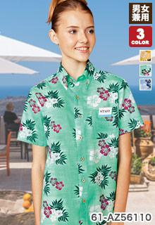 半袖アロハシャツ(61-AZ56110)