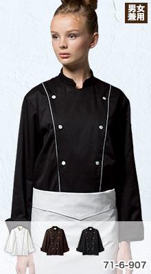 洗練されたデザインでかっこよく着こなせるブラックコックコート