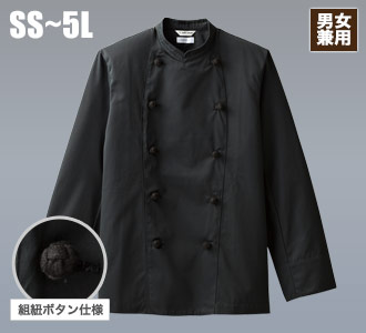 シワになりにくいツイル素材のブラックコックコート