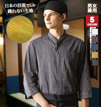 日本でしか織れないスラブ生地が趣ある和風シャツ