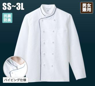 抗菌防臭機能付きで清潔に保てるシワになりにくいおしゃれなデザインコックコート