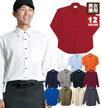 長袖カラーシャツ(31-EP5962)