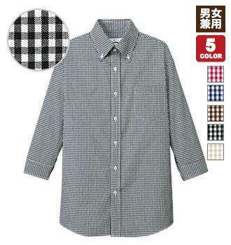 ボタンダウンシャツ(31-EP7818)