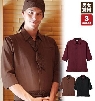 シャツのように着こなせるタイループ付きのショップコート