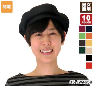 セブンユニフォームのキャスケット(後ゴム入)(35-JW4659)