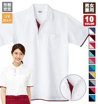 レイヤードポロシャツ(41-00195BYP)