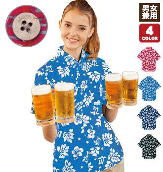 アイトスのアロハシャツ(61-AZ56109)