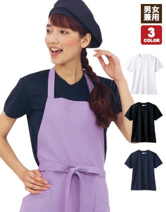 体毛落下防止ネット付きでおすすめの半袖Tシャツ