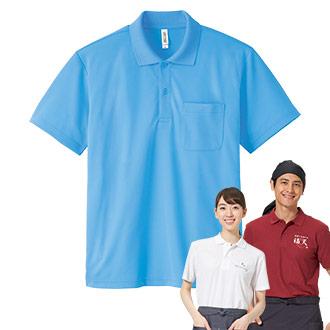 人気のポロシャツを選ぶ