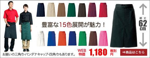 バリューシリーズ選べる14色