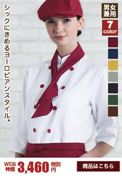 ヨーロピアンスタイルのカジュアルコックシャツ(31-AS7804)