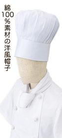 綿100%素材で丈夫な洋風帽子