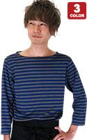 七分袖で邪魔にならず冷房冷えも防ぐ!ポートネックタイプのボーダーTシャツ(35-CU2598)