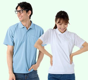 人気のドライポロシャツ特集