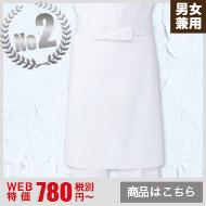 (31-T80)厨房エプロン