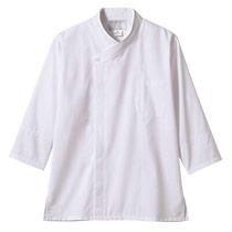 モンブランの長袖調理コート(71-2-661)
