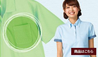 収納に便利なポケット付きポロシャツ特集