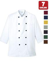 チトセのコックシャツ(七分袖)(31-AS7804)