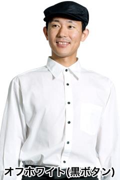 人気長袖カラーシャツ(ホワイト)