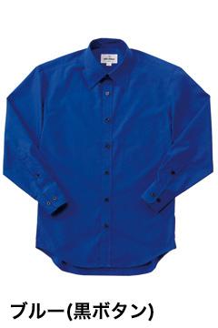人気長袖カラーシャツ(ブルー)