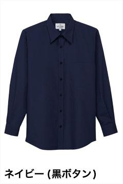 人気長袖カラーシャツ(ネイビー)