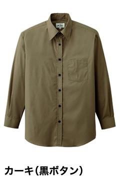 人気長袖カラーシャツ(カーキ)