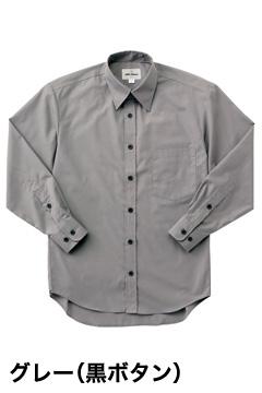 人気長袖カラーシャツ(グレー)