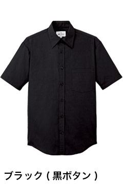 人気の半袖カラーシャツ(ブラック)