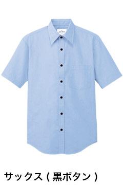 人気の半袖カラーシャツ(サックス)