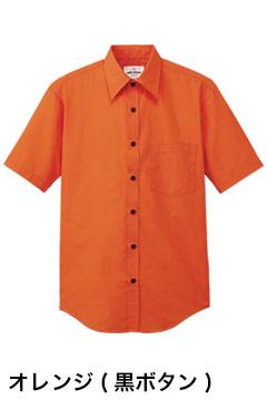 人気の半袖カラーシャツ(オレンジ)