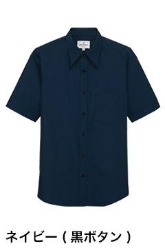 人気の半袖カラーシャツ(ネイビー)