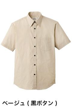 人気の半袖カラーシャツ(ベージュ)