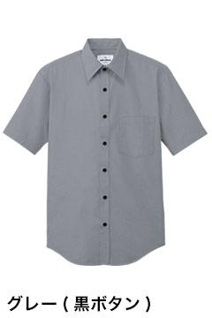 人気の半袖カラーシャツ(グレー)
