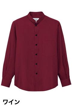 人気のスタンドカラー長袖シャツ(ワイン)