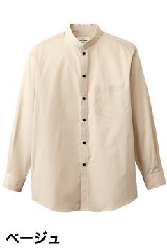 人気のスタンドカラー長袖シャツ(ベージュ)