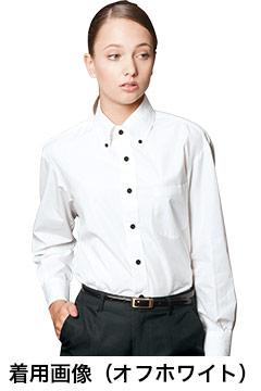 人気のボタンダウン長袖シャツ(オフホワイト)