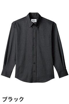 おしゃれに着こなせる長袖シャツ(ブラック)