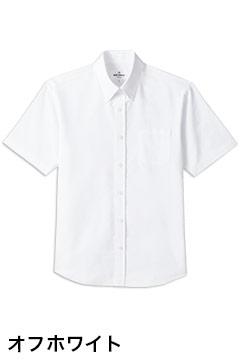 おしゃれなボタンダウン半袖シャツ(オフホワイト)
