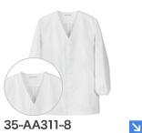 [男性用]長袖襟なし袖ゴム入りの板前白衣