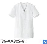 [男性用]半袖襟なしの板前白衣