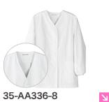 [女性用]長袖襟なし袖ゴム入りの寿司屋の白衣