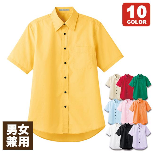 ブロードレギュラーカラー半袖シャツ[男女兼用](34-FB4527U)のメイン画像